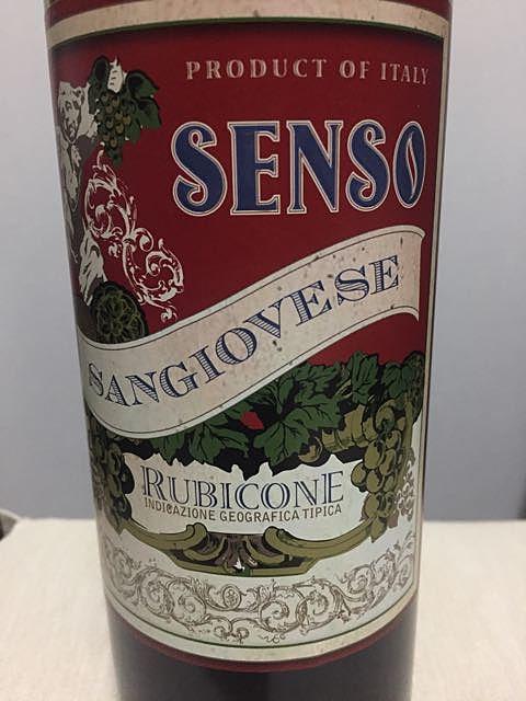 Senso Sangiovese Rubicone(センソ サンジョヴェーゼ ルビコーネ)
