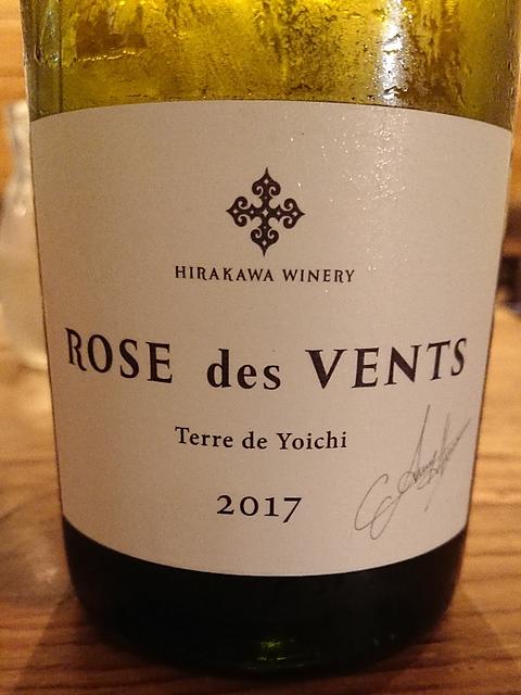 Hirakawa Winery Rose des Vents Terre de Yoichi