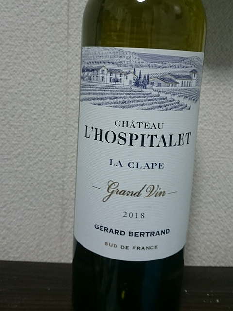 Ch. l'Hospitalet Grand Vin Blanc(シャトー・ロスピタレ グラン・ヴァン ブラン)