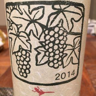 安心院ワイン イモリ谷 Chardonnay