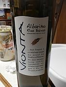 ヴィオンタ アルバニーリョ(2014)