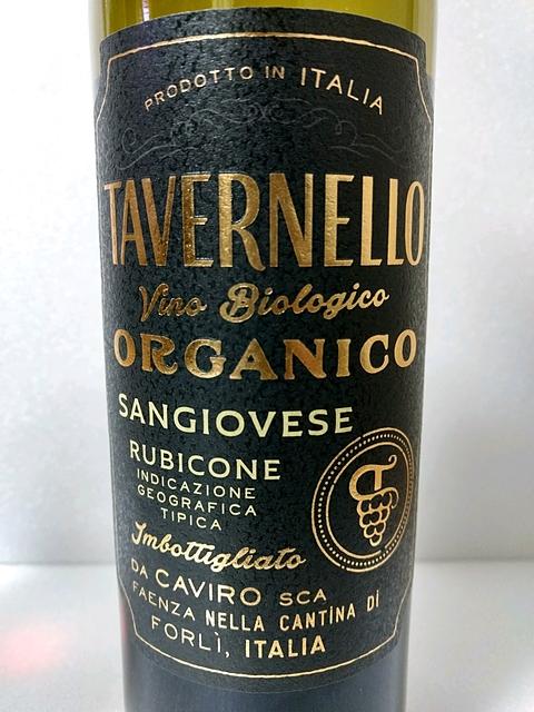 Tavernello Organico Sangiovese(タヴェルネッロ オルガニコ サンジョヴェーゼ)