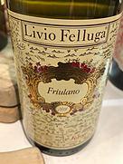 リヴィオ・フェッルーガ フリウラーノ(2018)