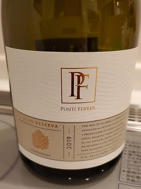 Puntí Ferrer Gran Reserva Chardonnay (Rapel Valley)(プンティ・フェレール グラン・レゼルヴァ シャルドネ)