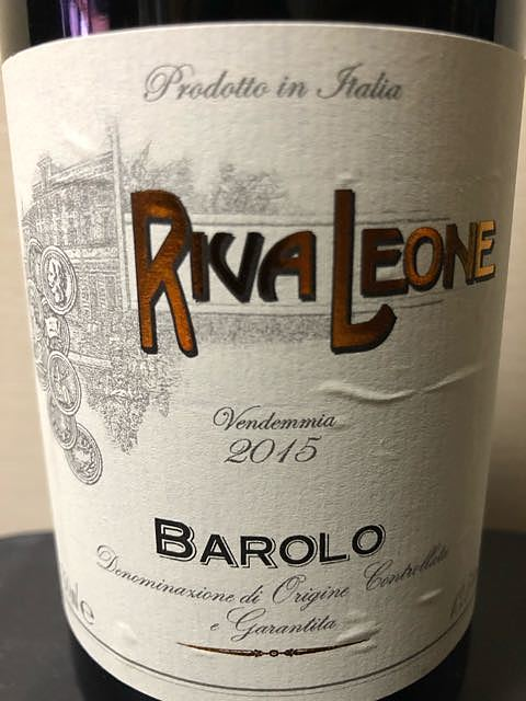 Riva Leone Barolo(リヴァ・レオーネ バローロ)