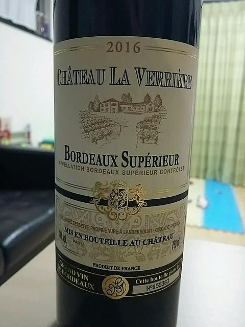 Ch. La Verrière Bordeaux Supérieur(シャトー・ラ・ヴェリエール ボルドー・シュペリュール)