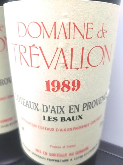 Dom. de Trévallon Les Baux En Provence