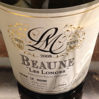 Lucien Le Moine Beaune Les Longes(ルシアン・ル・モワンヌ ボーヌ レ・ロンジェ)