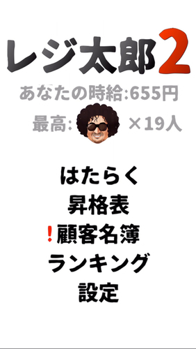 D199476c 78aa 494e 82c4 f0da3ef6c7ec