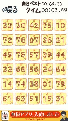 3cbb517f b1a1 4c85 99b0 d151d3c55967