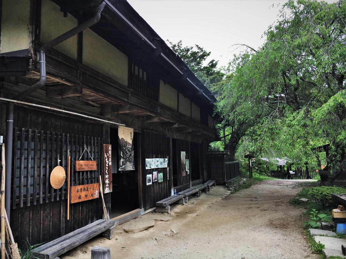 Nakasendo (Magome -> Tsumago)