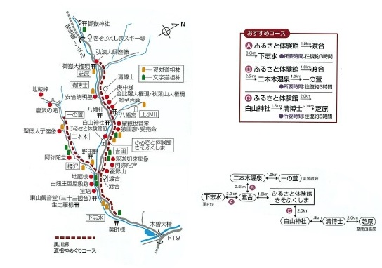 Kurokawa Dousojin (stone monuments) tour