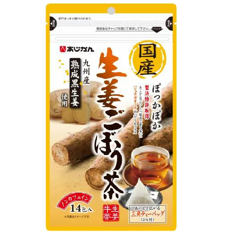国産生姜ごぼう茶(1.2g×14包)