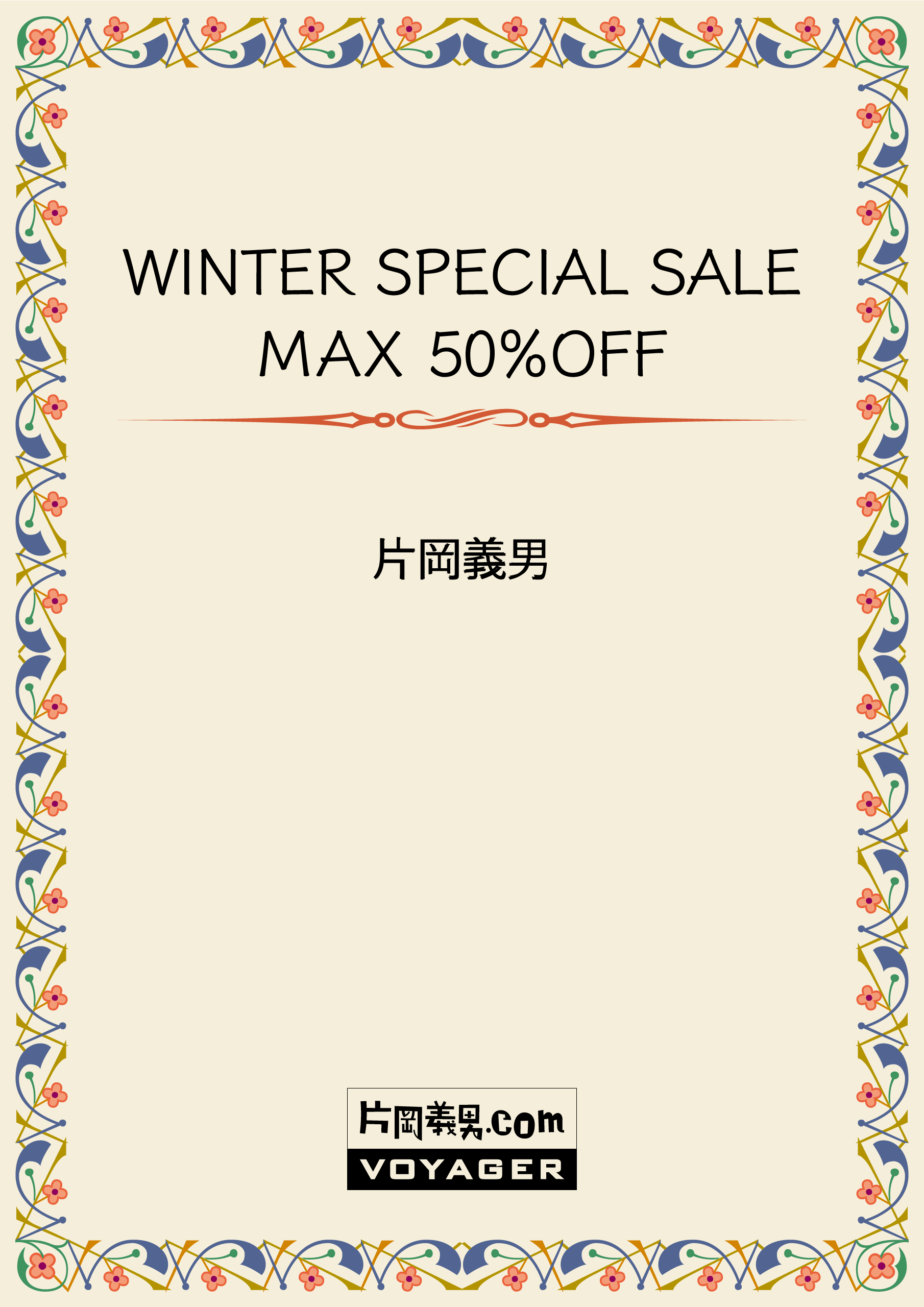 WINTER SPECIAL SALE MAX 50%OFF