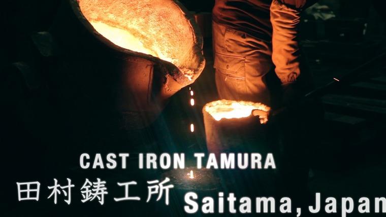 Thumb 760 tamura2