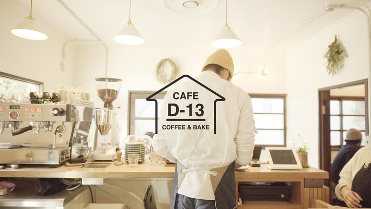 Thumb 760 cafe d 13 04