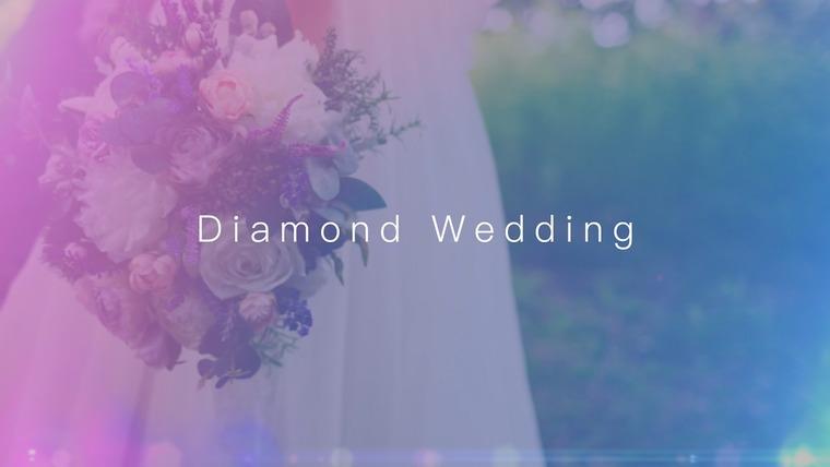 Thumb 760 dimond wedding