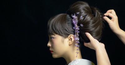 SHISEIDO 鎌田由美子著『着物ヘアメイクの発想』