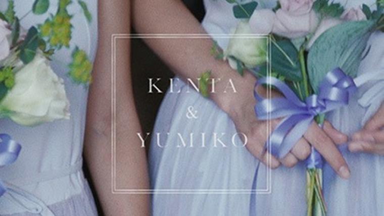 Thumb 760 kenta yumiko top