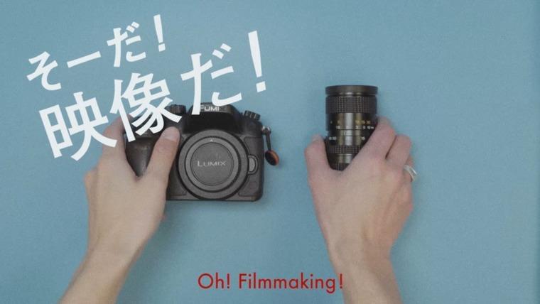 Thumb 760 oh  filmmaking  thumbnail