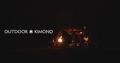 OUTDOOR*KIMONO