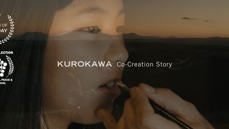 Thumb 760 kurokawa