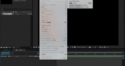 Red Giantの「TRAPCODE Particular」に挑戦!(1)