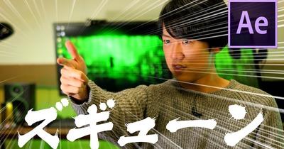 ワンクリックで集中線を作る無料プラグイン 【After Effects チュートリアル】