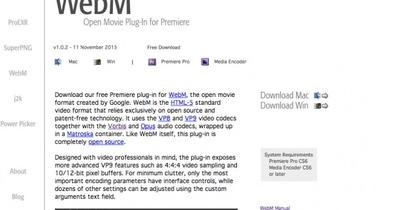 Premiere Proで.webm形式を書き出すために。