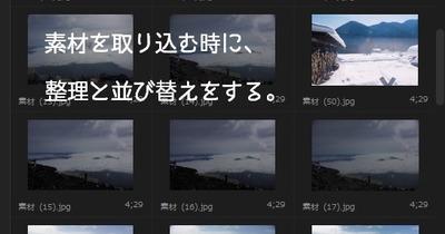 【Premiere Pro】30秒で写真スライドショーを作成する方法