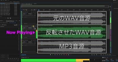 【全ての謎が解けるかも?】MP3とWAVの違いを徹底検証しましょう!