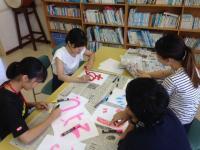 宮城県児童養護施設の児童へ自然体験を楽しんでいただくお手伝い者募集