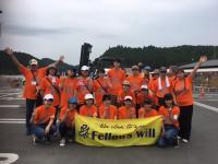 フェローズウィルは南三陸歌津夏祭りを応援する団体を募集します(団体10名助成金10万円有)