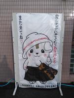 栃木県佐野市【令和元年台風19号】ボランティア初心者大歓迎