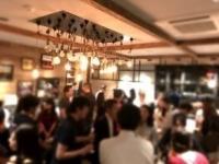10月19日(金) 代官山 目的別ブレスレットで出会い率アップのGaitomo国際交流パーティー