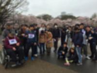 3月3日(土曜日)『東京ドームシティにいこう!』ハンディをもつ方たちの外出支援ボランティア募集