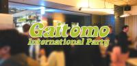 3月20日(水) 恵比寿 仕事帰りに駅近のお洒落カフェで平日Gaitomo国際交流パーティー