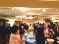 1月20日(日) 銀座 国際結婚したい人の為のGaitomo国際交流パーティー