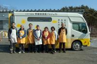 【12/6】東日本大震災支援活動記録誌『試練と希望』お披露目会
