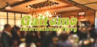 4月26日(金) 代官山 まるでL.A.にいるかのようなカフェでGaitomo国際交流パーティー