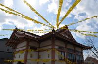 3・11 東日本大震災 追悼の集い in 石巻市