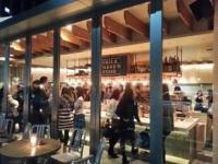 4月18日(水) 恵比寿 仕事帰りにロマンチックカフェで平日Gaitomo国際交流パーティー