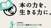 6/29【イベント】教文館ナルニア国おはなしと絵本作りワークショップ