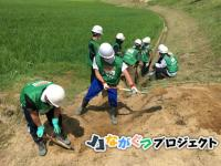 【!!緊急募集!!】平成30年7月豪雨ボランティア第11陣 (鳥取集合解散/日帰り)