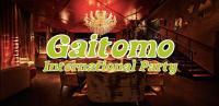 3月31(日) 麻布十番 目的別ブレスレットで出会い率アップGaitomo国際交流パーティー
