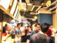 10月25日(木) 新宿御苑 本場ナポリピッツァが食べれる平日Gaitomo国際交流パーティー