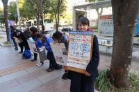 フィリピンの路上の子どもたちを応援する街頭募金