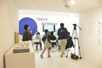 東京ビエンナーレ2020/2021 ボランティアスタッフ募集!