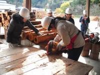 9/22(土)〜 第2期「森林ボランティア青年リーダー養成講座 in四国」