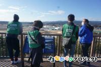 【Gakuvo】福島県いわき市ボランティア5/17~5/19参加者募集!!